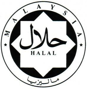 logo_halal-294x300